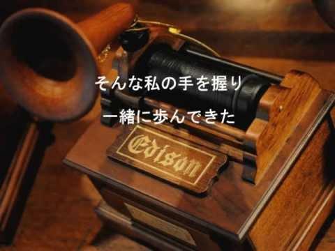 Kiroro/未来へ オルゴール風アレンジ