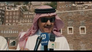 الأمير سلطان بن سلمان يرافقه الأمير تركي بن طلال في زيارة ميدانية لقرية رجال ألمع