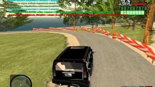GTA Criminal Russia samp