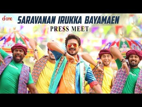 """Saravanan Irukka Bayamaen"" Movie Press Meet | Udhayanidhi Stalin, Regina Cassandra | Soori |D'one"
