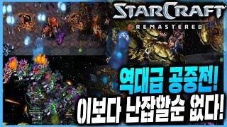 2018.8.28(화) Protoss 『섬빨무의 매력』 섬에서만 가능한 역대급 공중전!