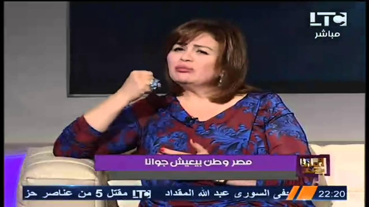 الهام شاهين : حزينه وانا اشاهد فيلم ريجاتا وفيلم هز وسط البلد