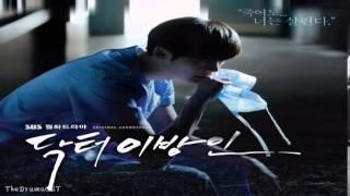 Yoo Jin (유진) - Strange Road (낯선 길) Doctor Stranger OST