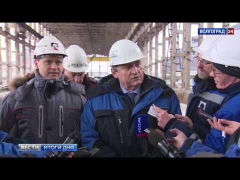 Волгоградский алюминиевый завод полностью восстановит производство