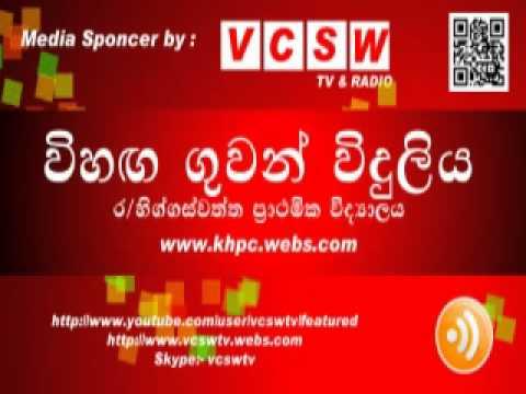 KHPC RADIO IN SRI LANKA  (2012-07-04)