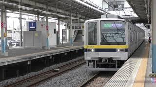 東武20400型21433F 回送 東武日光線 南栗橋駅 発車