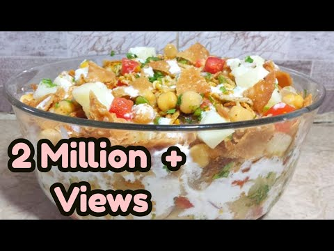 Karachi Ki Mashoor Chana Chaat Recipe | Dahi Chana Chaat Recipe |