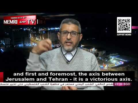 Palestinian Islamic Jihad Official: Rockets We Use to Pound Tel Aviv, Our Weapons Provided by Iran