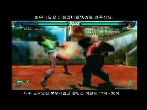 Gipsy vs Yang pa ring 02