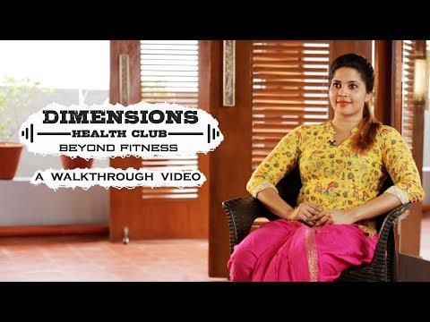 Dimensions Health Club