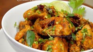 Roast Chicken mp3 indir