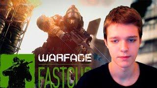МС-СЕРЁГА НА WARFACE FAST CUP(Warface : Сегодня мы играем на сервере ФАСТ КАП! Именно на оффлайн турнире, мы сыграем 2 игры, если хотите продолж..., 2015-12-20T10:00:00.000Z)