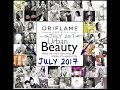 Oriflame July Catalogue 2017 | Oriflame India Catalog July Highlights & Best Offers
