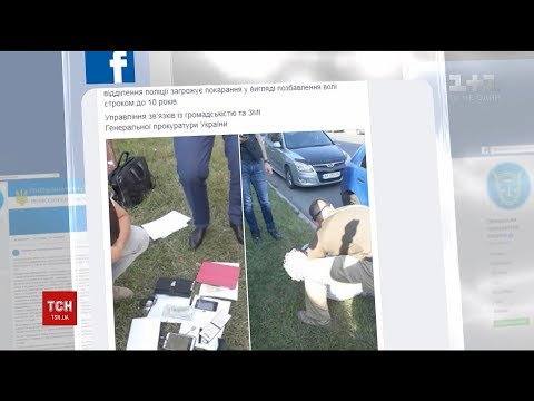 """В аеропорту """"Київ"""" затримали поліцейського на хабарі в 7 тисяч доларів"""