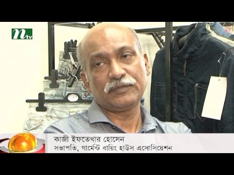 Readymade garment industry at stake after Gulshan attack | News & Current Affairs