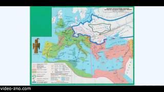 Урок №2 по Истории Украины (подготовка к ЗНО)