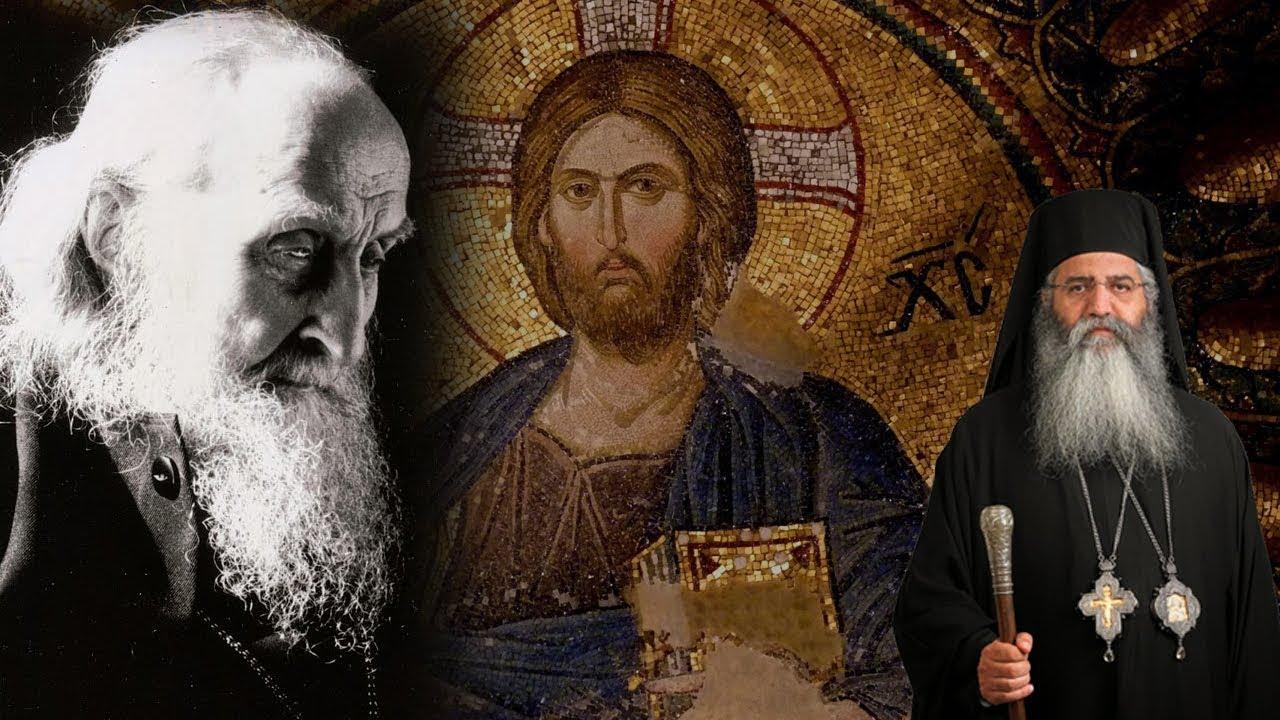 Αποτέλεσμα εικόνας για Γέροντας Σωφρόνιος: Χριστέ μου δώσε μου υπομονή και την πίστη των αγίων | Μ. Μόρφου Νεόφυτος