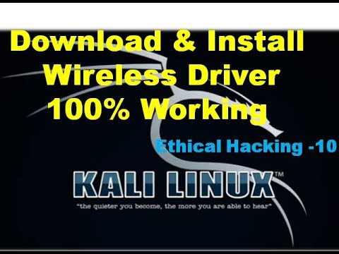 Kali Linux Wireless Driver Install & Download || Not Detect Kali Linux WiFi Adapter