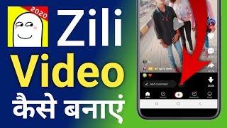 Zili App Me Video Kaise Banaye | How To Make Videos in Zilli App screenshot 4