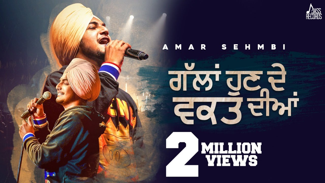 Gallan Hun De Waqt Diyan: Amar Sehmbi | Gill Raunta | Latest Punjabi Songs 2021 | Jass Records