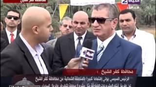 بالفيديو..محافظ كفر الشيخ: الخير قادم..والرئيس يفتتح مشروع الاستزراع السمكى قريباً