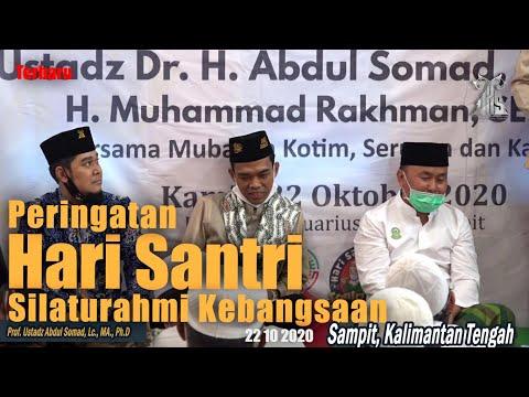 Download Ustadz Abdul Somad - 2020-10-22 Di Kota Sampit -  MP3 & MP4