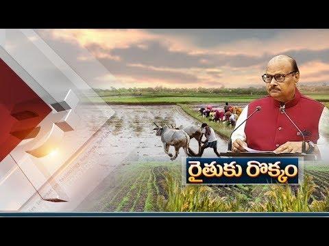 Budget 2019   Annadata Sukhibhava, A New Scheme Introduced AP Govt for  Farmers
