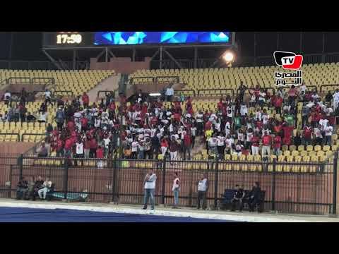 بالرقص والغناء الأفريقي .. جماهير هورويا الغيني تساند فريقها أمام الأهلي  - نشر قبل 4 ساعة
