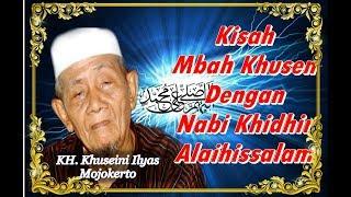 Gambar cover KH. KHUSAINI ILYAS - Kisah Mbah Khusen Dengan Nabi Khidhir Alaihissalam