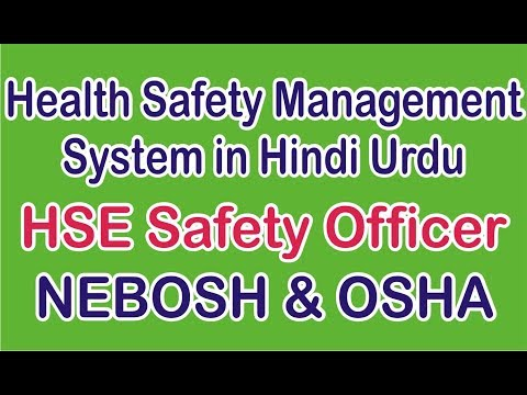 Health Safety Management System