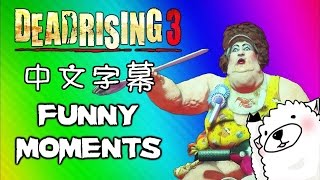 VanossGaming-《死亡復甦3》5胖太太,超大炸彈,拳擊賽,史上最棒武器(Fat Lady Boss, Huge Bomb, Boxing Match, Best Weapon Ever)