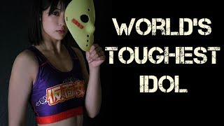 KAMEN JOSHI: Nanaka Kawamura MMA Fight #2 桐生祐子 検索動画 10