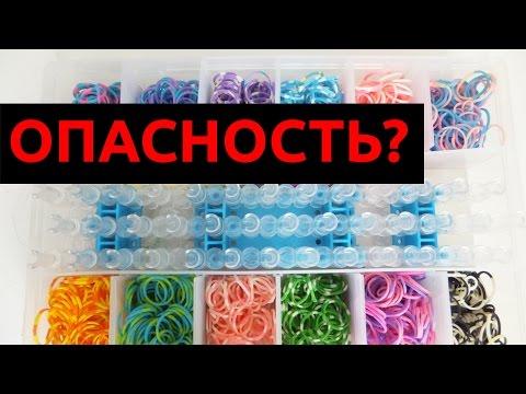 Браслеты из резинок вредны для здоровья? В чем опасность плетения из резинок?