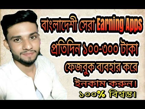 How To Earn Money Daily 100-300|Bangladeshi Apps|100% Real Trusted Apps Mini Cash BD Updated