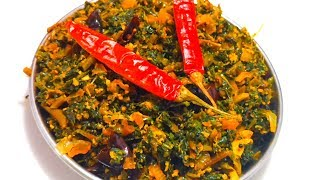 Red Spinach Stir Fry | Cheera Thoran Kerala Syle | Lal Saag Bhaji | By Wow Healthy Desi Food #