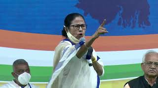 Mamata Banerjee addresses the gathering at Trinamool's SC & ST community meeting