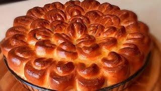 Пирог Хризантема эта красивая выпечка СРАЗИЛА ВСЕХ ОЧЕНЬ ВКУСНО и ОЧЕНЬ КРАСИВО