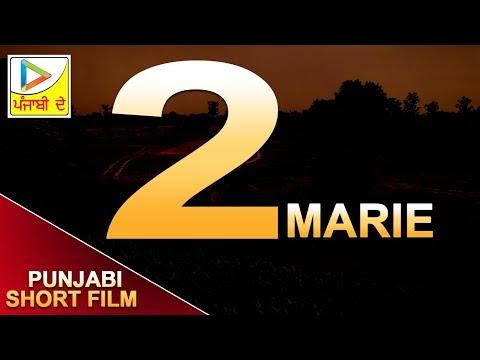 2 Marley | New Short Punjabi Film 2017 | Manjit Brar | Pyara Singh | Sahzadi Naina | PART 1