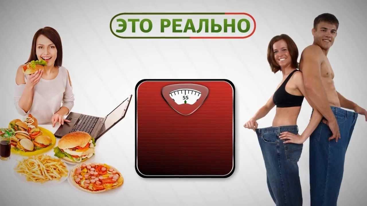 похудеть без диет бесплатно советы iquvuz