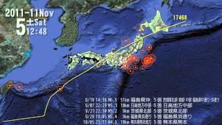 2011年の日本の地震 分布図 Japan earthquakes 2011 Visualization map (2012-01-01)
