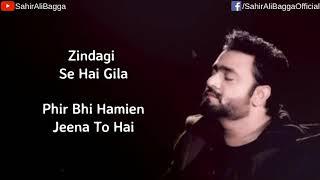Sahir Ali Bagga : Jeena To Hai | Lyrical Video | Latest Song 2019