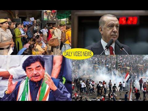 05- 11- 19 Daily Latest Video News #Turky #Saudiarabia #india #pakistan #Iran#America