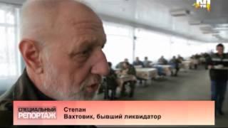 """Документальный фильм """"Чернобыль, жизнь после смерти"""""""