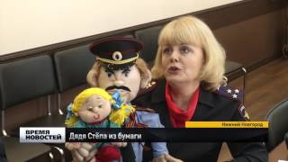 21 поделка поступила на творческий конкурс «Полицейский дядя Степа» в Нижнем Новгороде