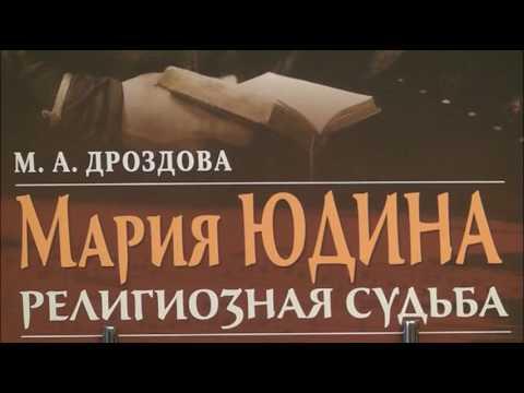 судьба знакомства для православных