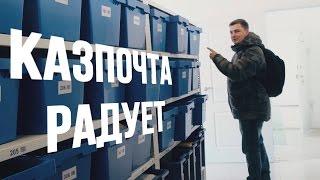 видео Куда придет товар с бесплатной доставкой с Алиэкспресс