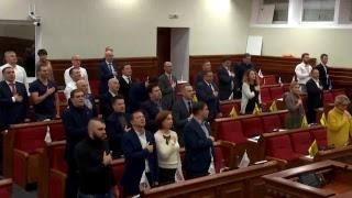 Пленарне засідання сесії Київської міської ради 18.12.2018
