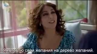 """Кузей Гюней/ из 73-й серии """"Дерево желаний"""""""