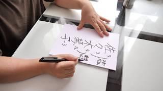 乃木坂46のアイドル、佐々木琴子さんの運勢を姓名判断で占っています。