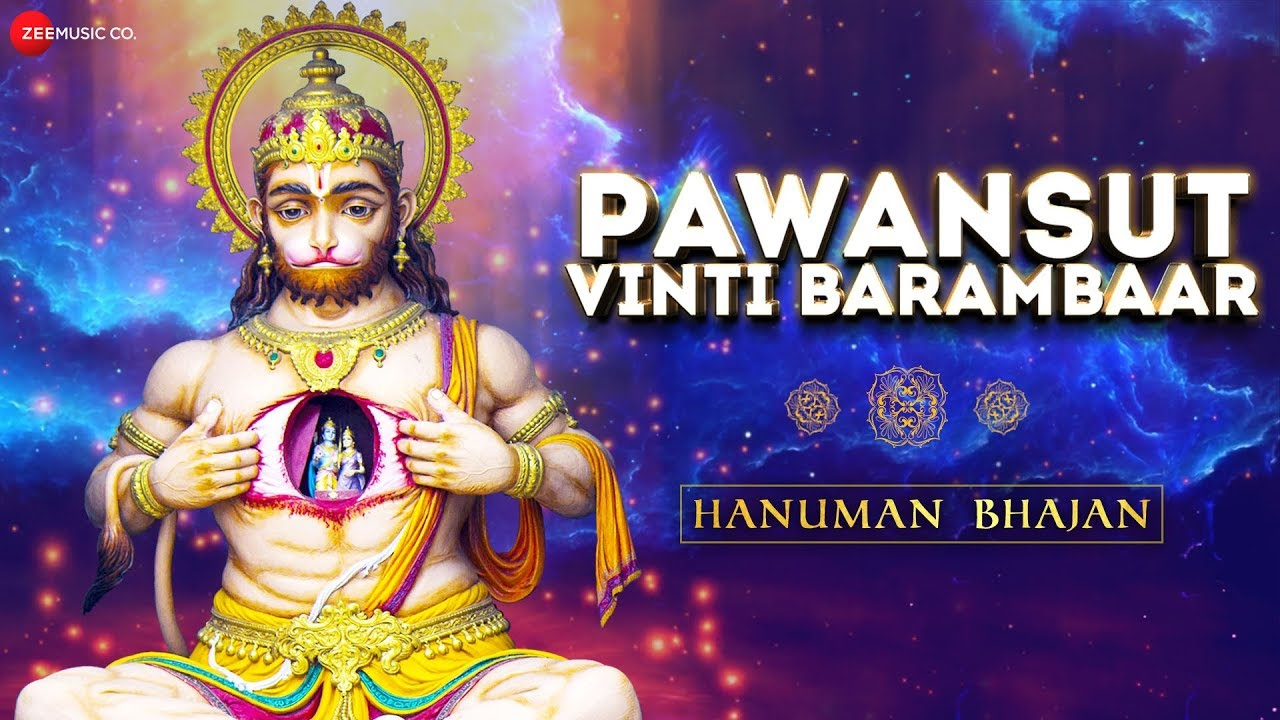 Pawansut Vinti Barambaaar | हनुमान भजन | Zee Music Devotional | Hanuman Bhajan with Lyrics